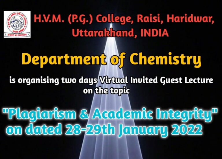 """Virtual Guest lecture on """"Plagiarism & Academic Integrity on Dated 28-29th Jan 2022"""""""