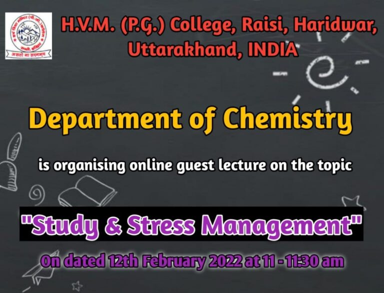 """Online Guest lecture on the topic """"Study & Stress Management""""  on dated 12th Feb 2022."""